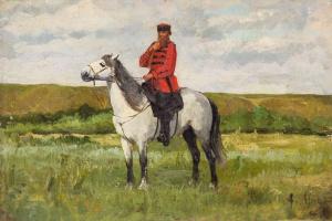 Cossack on a horse. The beginning of the twentieth century