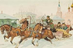 Борис Михайлович Кустодиев. Бег тройки через город