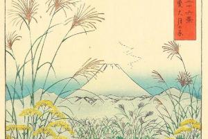 """Утагава Хиросигэ. Равнина Оцуки в провинции Каи. Серия """"36 видов Фудзи"""""""