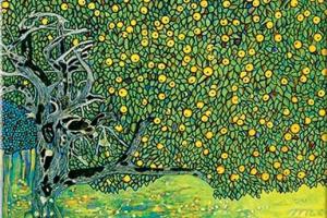 The Golden Apple tree