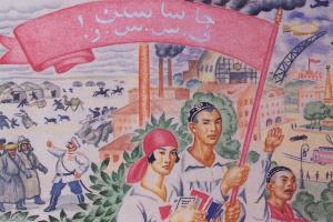 Народности СССР раньше и теперь (Старый и новый быт в Средней Азии). Эскиз плаката для издательства АХРР