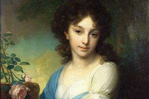 Portrait Of Elena Alexandrovna Naryshkina
