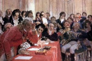 А. С. Пушкин на акте в Лицее 8 января 1815 года. Фрагмент