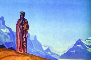 Николай Константинович Рерих. Камень несущая (Держательница Мира)