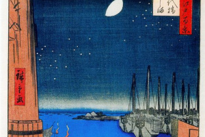 "Утагава Хиросигэ. Цукудаджима, мост Этай. Серия ""100 знаменитых видов Эдо"""