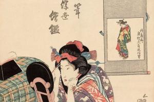 "Picture Okumura Masanobu. A series of ""Famous artists directions Ukiyo-e"""