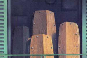 Перспектива: Балкон Мане