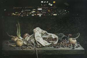 Евгений Боровик. Натюрморт с репками и орехами