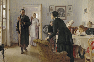 Илья Ефимович Репин. Не ждали