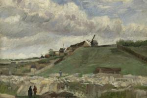 Холм Монмартра с карьером и мельницей