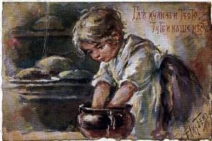 Елизавета Меркурьевна Бём (Эндаурова). Где кулич и тесто тут и наше место