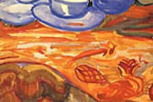 Елена Генриховна Гуро. Голубые чашки