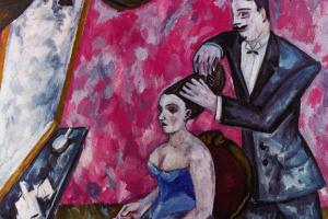 Дамский парикмахер