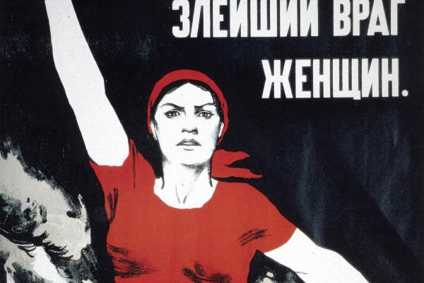 Нина Николаевна Ватолина. Фашизм - злейший враг женщин. Все на борьбу с фашизмом!