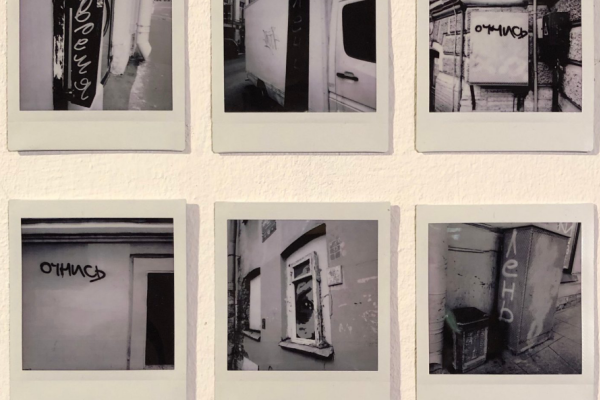 "Katerina Maltseva. Collage ""Replicas of the city"""