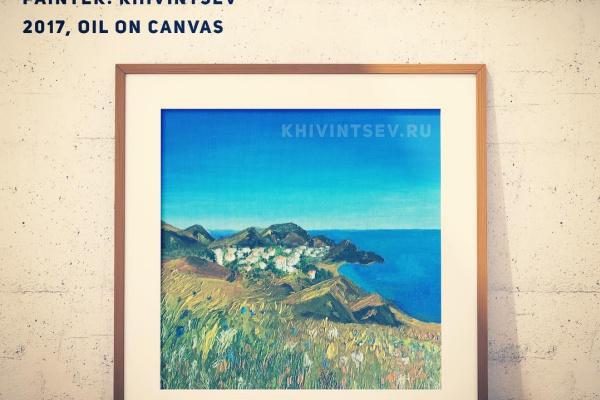 Ton Khivintsev. Вид на море