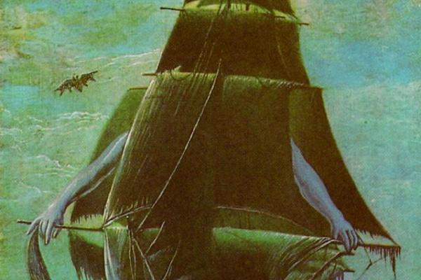 Сальвадор Дали. Корабль