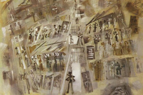 Андре Массон. Prison Gray