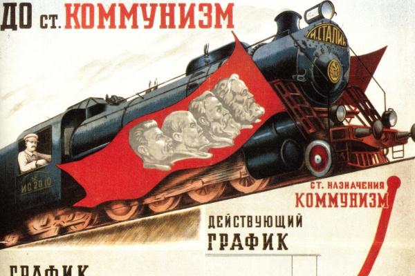 Павел Петрович Соколов-Скаля. Поезд идет от станции Социализм до станции Коммунизм. Испытанный машинист локомотива революции т. Сталин
