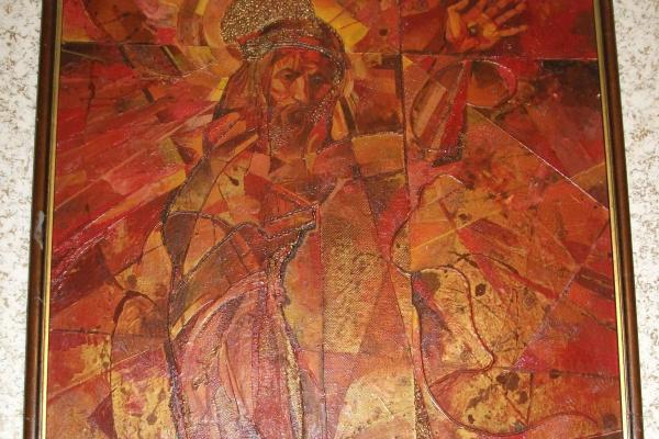 Константин Инал-Ипа. Распятие