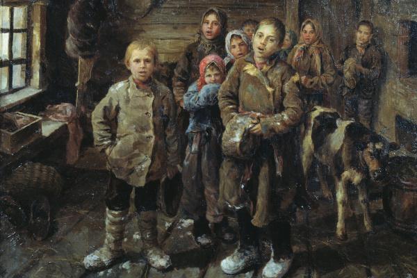 Федор Васильевич Сычков. Христославы. 1935