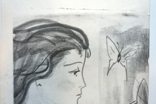 Ростислав Николаевич Барто. Портрет девушки
