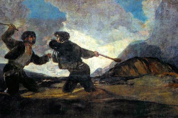 Франсиско Гойя. Поединок на дубинах