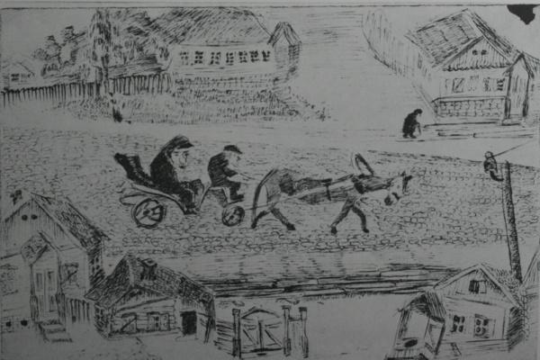 """Anatoly Kaplan L.. """"Rogachev. Bykhovskaya street """"1928 pen, ink 17.7х26.7"""