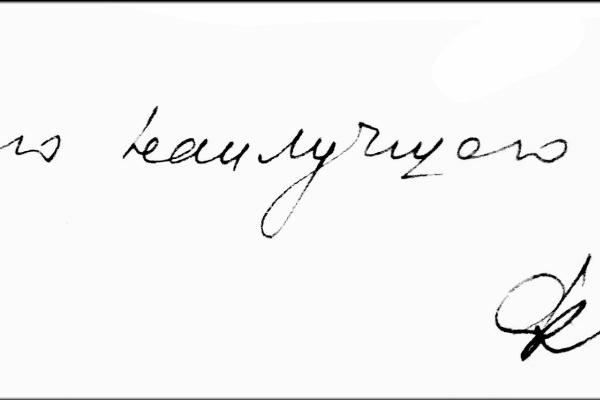 Федор Семенович Энтелис. Автограф Ф.С.Энтелиса.