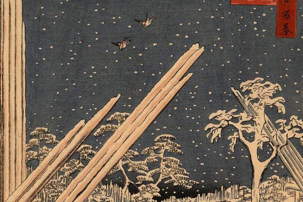 """Утагава Хиросигэ. Звездная зимняя ночь, дровяные склады в районе Фукагава. Серия """"100 знаменитых видов Эдо"""""""