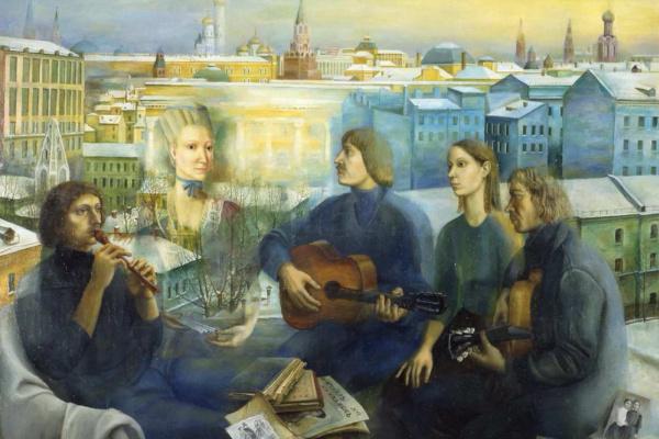 Татьяна Григорьевна Назаренко. Московский вечер