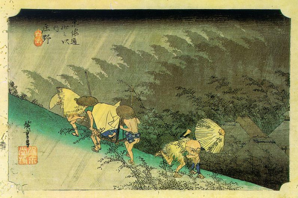 "Utagawa Hiroshige. Sudden rainstorm in the Hay. The series ""53 stations of the Tokaido"". Station 45 - Hay"