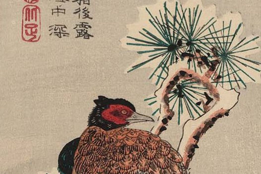 Утагава Хиросигэ. Фазан на заснеженной сосне