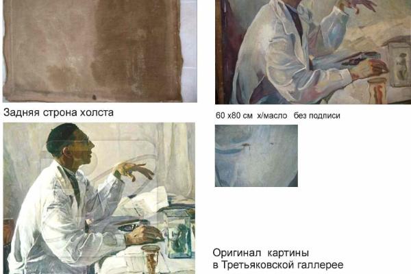 Неизвестный  художник. Портрет хирурга Юдина