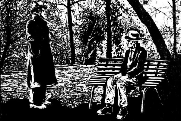 "Sima Isakovna Levin (Fiterman). In the park. Series ""Dialogue with Kafka"""