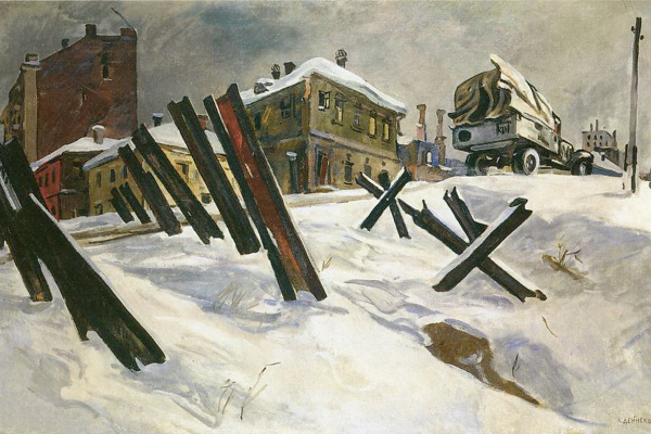Александр Александрович Дейнека. Окраина Москвы. Ноябрь 1941