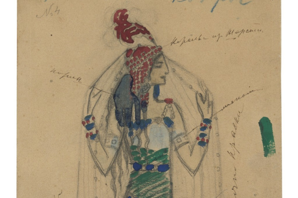 Konstantin Korovin. Costume Design for Prince Igor