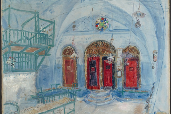 Marc Chagall. The Synagogue at Safad, Israel