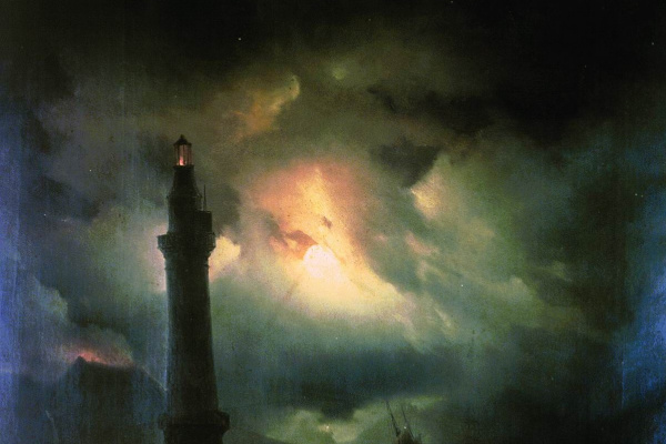 Иван Константинович Айвазовский. Неаполитанский маяк