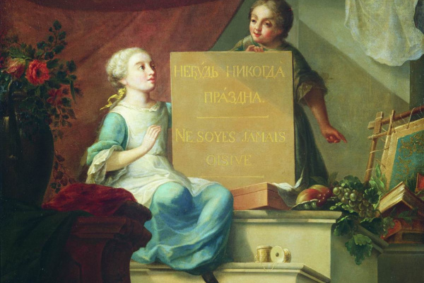 """Alexey Ivanovich Belsky Russia 1726 - 1796. """"Never be idle"""""""