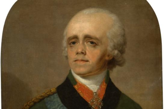 Владимир Лукич Боровиковский. Портрет Павла I