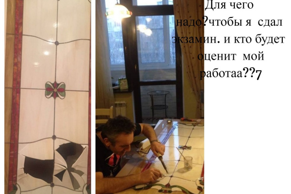 Роберт Геворгович Хачатрян. Реставрация