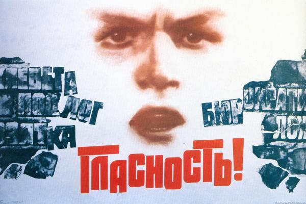 Геннадий Николаевич Комольцев. Гласность!