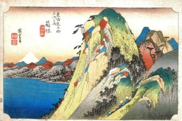 "Utagawa Hiroshige. Hakone view of the lake Noriyuki. The series ""53 stations of the Tokaido"". Station 10 - Hakone"