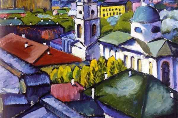 Ilya Ivanovich Mashkov. View Of Moscow. Butcher district