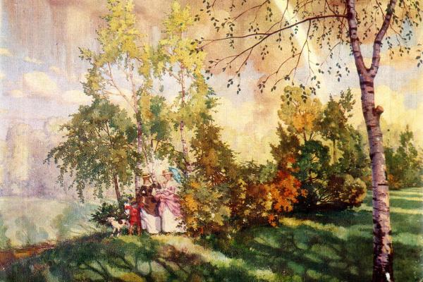 Константин Андреевич Сомов. Радуга