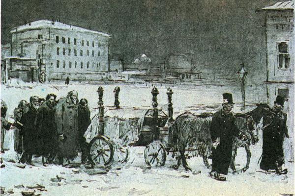 Сергей Васильевич Герасимов. Похороны