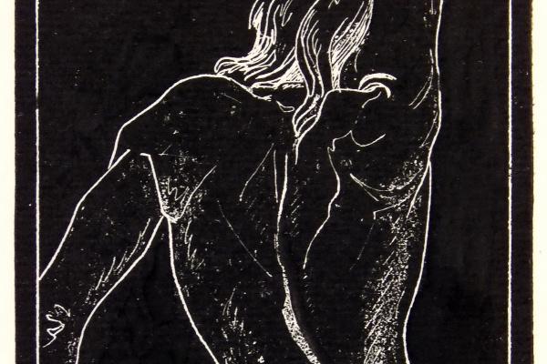 "Victor Georgievich Efimenko. Shakespeare. ""Sonnets"" 1982"