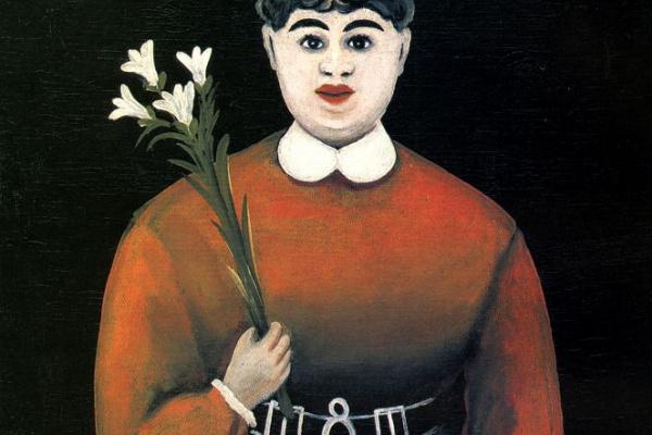 Нико Пиросмани (Пиросманашвили). Женщина с ирисами и зонтом