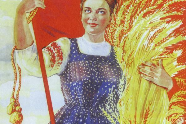 Галина Константиновна Шубина. Колхозники и колхозницы, голосуйте за дальнейший подъем колхозного хозяйства!